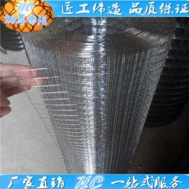 厂家直销镀锌电焊网 新丰县电焊铁丝网 质量保证