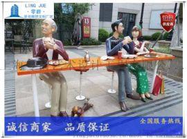 江苏卡通玻璃钢美食街雕塑人物汉堡摆件