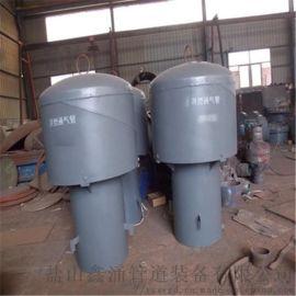 Z-400罩型通气帽排水通气帽W-100弯管通气管