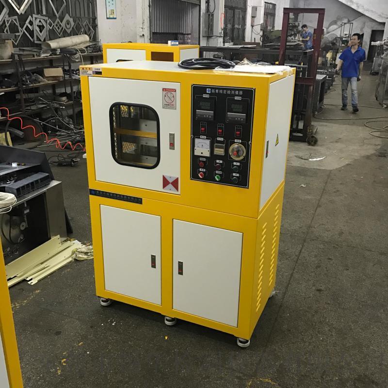 科研实验室平板**化机 小型多种规格油压机