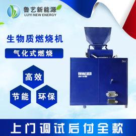 小型锅炉改造燃烧机多用途