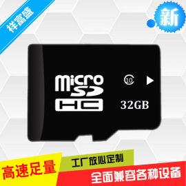 TF卡工厂批发平板电脑32gb内存卡DV摄像机存储卡
