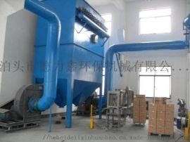供应铸造厂抛丸机除尘器