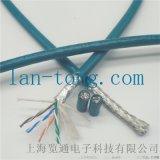 上海100米PUR清水蓝拖链屏蔽网线