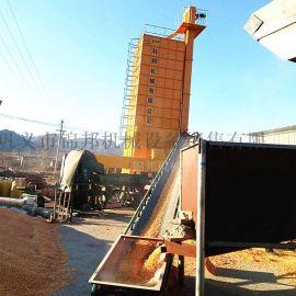 哈尔滨粮食烘干机补贴-大型低温粮食烘干机