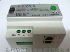 广东恒一重合闸HY02-C-10A22-10K