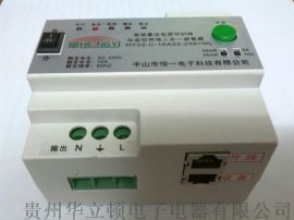 恒一重合闸HY02-C-10A22-10K