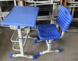 abs小學生單人塑料升降課桌椅廠家