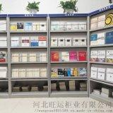 图书馆钢制书架A东胜图书馆钢制书架厂家直营