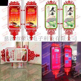 亮化中国结灯杆灯箱广告牌制作厂家