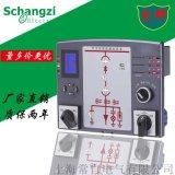 上海常自无线测温操控装置远程无线传感
