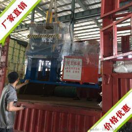 集成吊顶一次成型压力机模具铝天花扣板生产设备