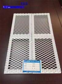 菱形孔拉伸网吊顶 白色铝网板及配件生产厂家