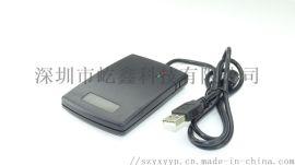 ID卡读卡器RD300
