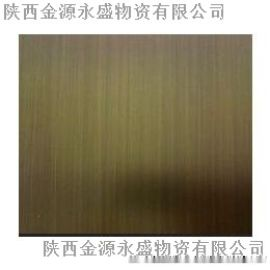 彩色不锈钢板,拉丝彩色不锈钢板