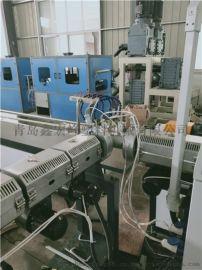 专业生产PP/PE电缆螺旋护套缠绕管生产线