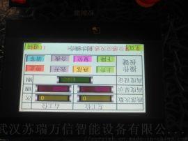 電池綜合測試儀W604生產商