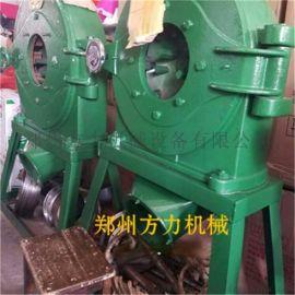 190型 150型齿爪式粉碎机 型号规格