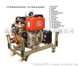 50CWY-27船用應急消防泵,柴油機消防泵