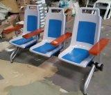 塑料座板輸液椅-ABS塑膠塑料座板輸液椅
