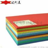 聚氨酯泡棉 彩色包装海绵片材加工厚度可定制