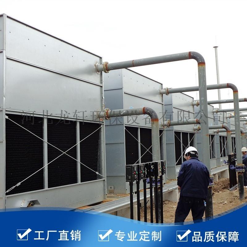 江苏方形逆流式玻璃钢冷却塔闭式冷却塔