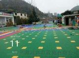 鄭州懸浮地板,鄭州拼裝地板,鄭州快速安裝地板廠家
