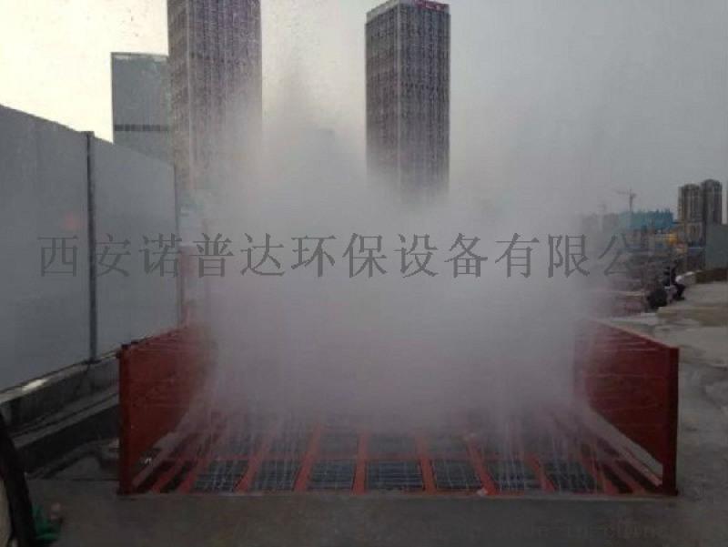 重慶全自動工地洗車機 大足大型環保車輛沖洗清洗平臺