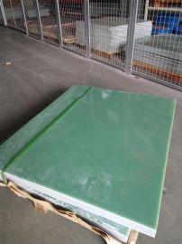 EPGC202/FR-4/环氧板/绝缘板