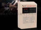 山東小區充電站生產廠家