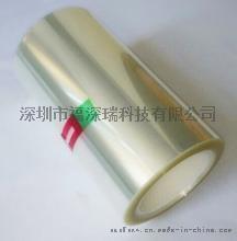 PET高粘保护膜50UM 双层保护膜  承载膜