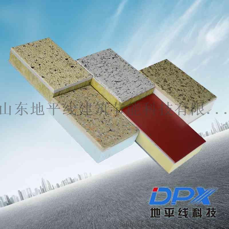 预制装配式建筑外墙防火材料