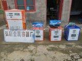 安装销售四川220V小型柴油加油机(带小票打印机)