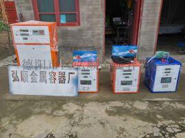 安裝銷售四川220V小型柴油加油機(帶小票打印機)