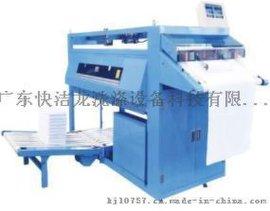 广东快洁龙ZD-1600M 多功能毛巾折叠机品质保证理想之选