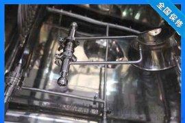 台式冻干机 硅油冻干机