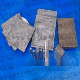U61高耐温钨钢板材 进口高耐冲击硬质合金棒材 **保证