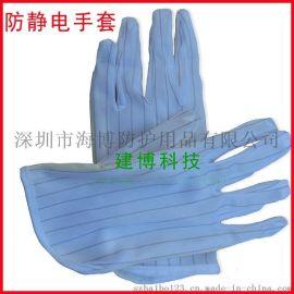 防靜電PU手套 尼龍塗層掌耐磨塗膠工業電子廠作業 勞保防護手套