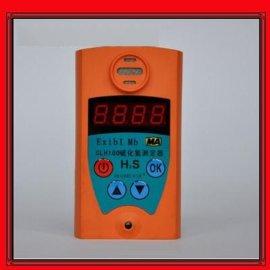 CLH1000硫化氢测定器, 硫化氢报警仪