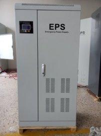 EPS电源,厂家EPS电源、应急EPS电源