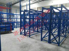 仓库货架,货架生产厂家,不锈钢货架——苏州欧亚德