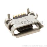 FCI原装进口USB 90度弯角沉板10117835-001LF