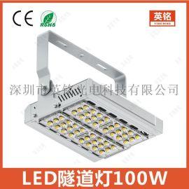 100W高杆灯 户外道路高杆照明投射投光灯 圆形高柱转盘LED高杆灯50W150W200W250W300W