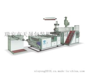聚乙烯气泡膜机(气垫膜机)