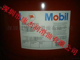 美孚润滑油 美孚XMP320齿轮油