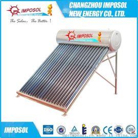 ISO9001认证一体式带电加热家用太阳能热水器