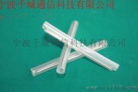 光纤热缩管 光纤连接保护套管 透明热缩套管