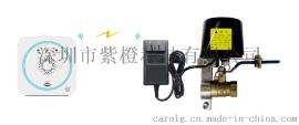 无线WiFi燃气阀门控制器-机械手