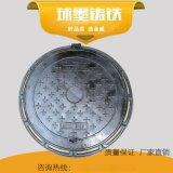 球墨铸铁井盖700规格齐全 马路窨井盖马路下水道篦子 厂家批发