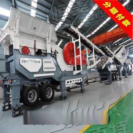 山东破碎设备生产厂家 移动式破碎设备 建筑垃圾处理设备分期付款
